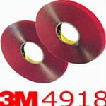 3M® 4918 VHB Double Sided Acrylic Foam Tape 25mm x 2mm x 16.5m