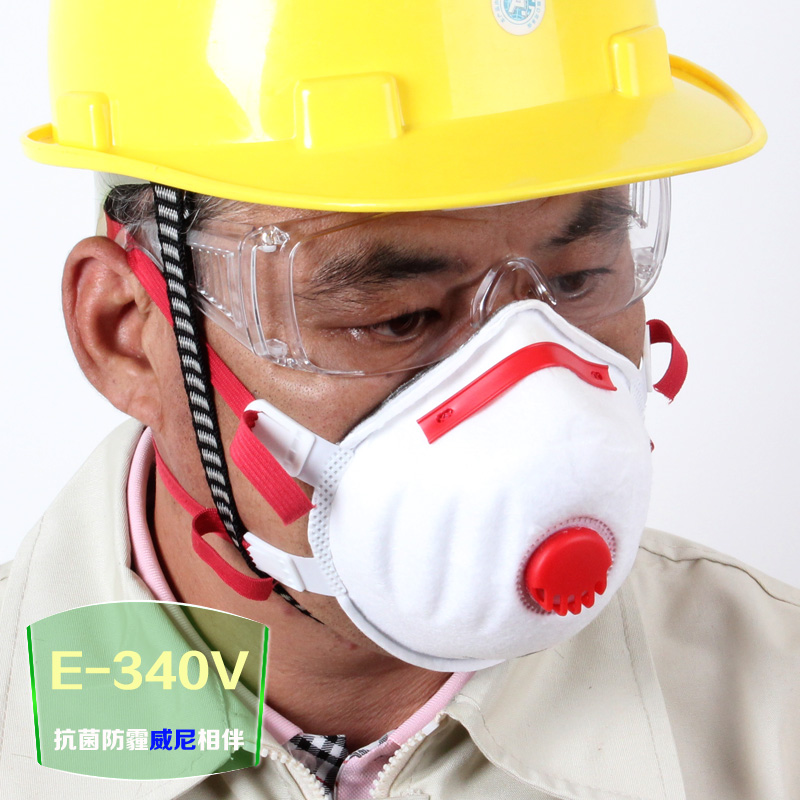 WEINI FFP3 NR P3 Respirator Face Mask With Valve (SINGLE) (coronavirus)